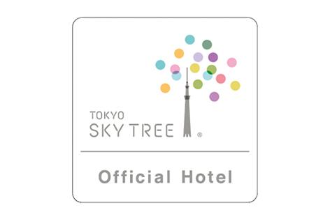 東京スカイツリー® オフィシャルホテルに加盟!