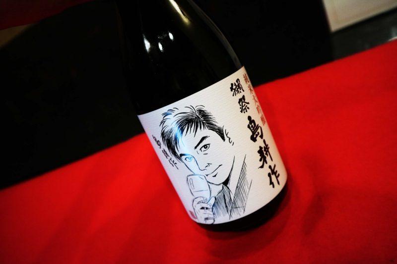 【純米大吟醸 獺祭 島耕作 入荷】島耕作と獺祭(だっさい)がコラボ。西日本豪雨の被害に前向きに取り組む日本酒