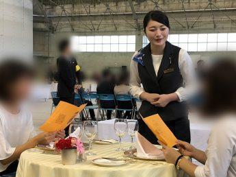 技能五輪 斉藤砂波