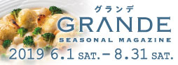 "Seasonal Magazine ""grande"" 2019 Summer"