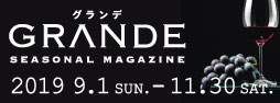 "Seasonal Magazine ""grande"" 2019 Autumn"