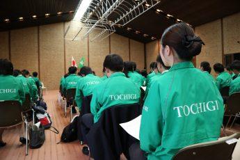 第57回技能五輪全国大会・第39回全国アビリンピック栃木県選手団結団式