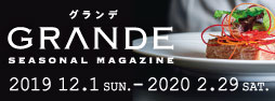 "Seasonal Magazine ""grande"" 2019 Winter"