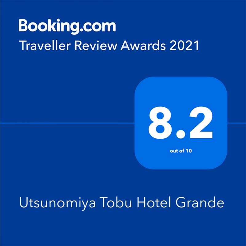 Traveller Review Awards 2021で評価8.2を受賞いたしました