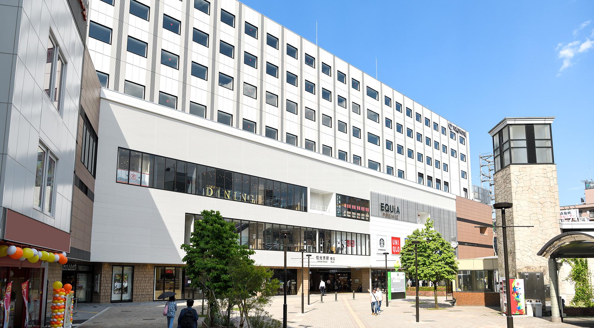 ホテル 和光 市 東武